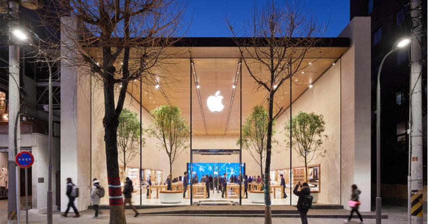 apple store in Korea