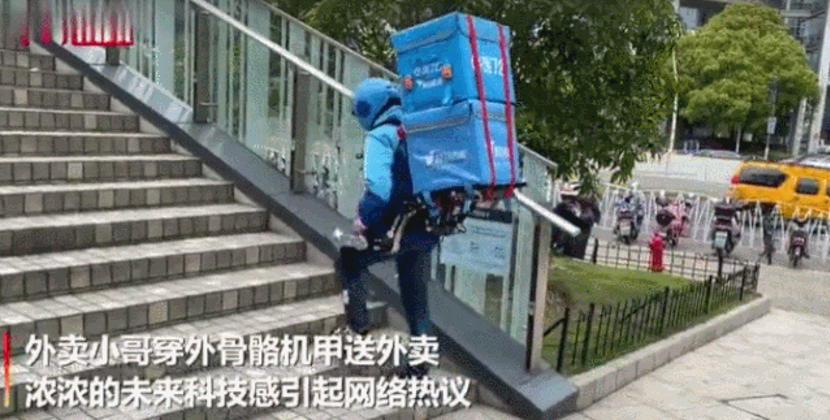 uls exoskeleton used to climb up stairs