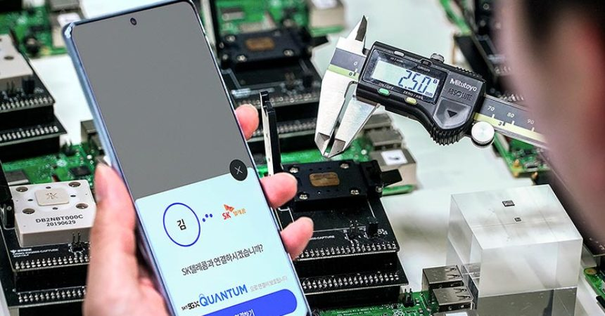 samsung quantum chip in smartphone